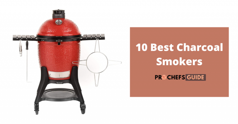 Best Charcoal Smokers Reviews